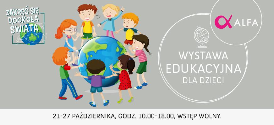 www wystawa edu 872×400